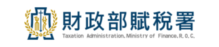 Taxation Administration, Ministry of Finance