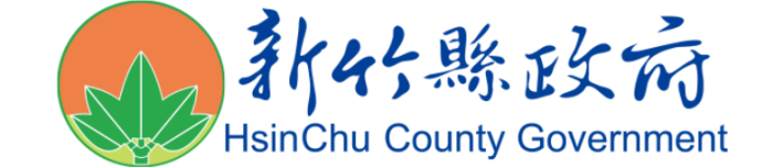 HsinChu County Government